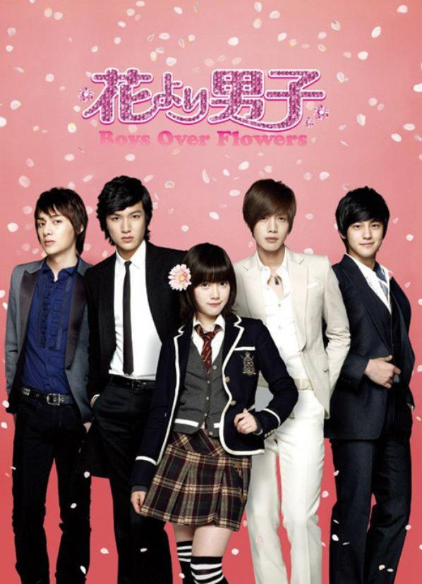 Boys Over Flowers drama coréen