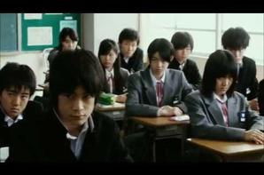 Another film japonais