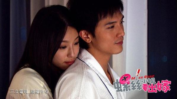 Miss Rose drama taiwanais