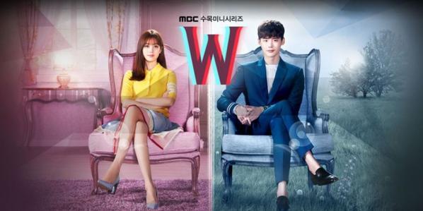 w two world drama coréen