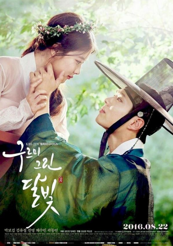 Moonlight Drawn By Clouds drama coréen
