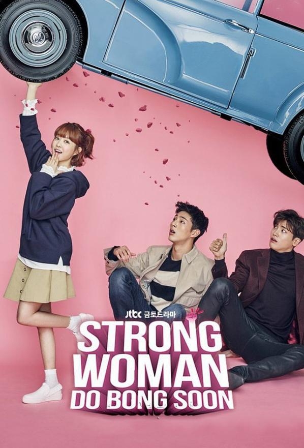Strong Woman Do Bong-soon drama coréen