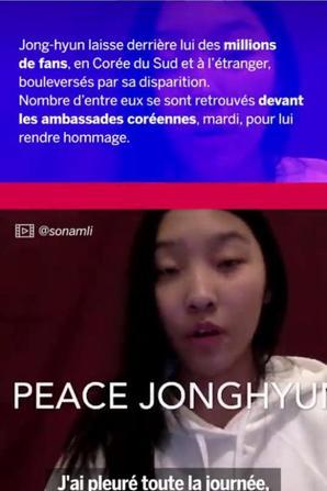 Décès de Jonghyun