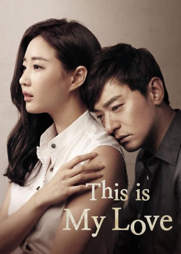 My Love Eun Dong drama coréen