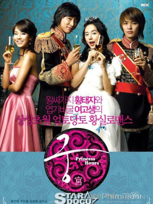 Goong drama coréen