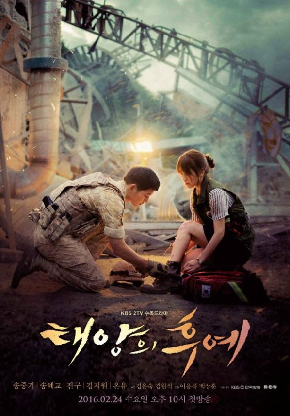 Descendants of the Sun drama coréen