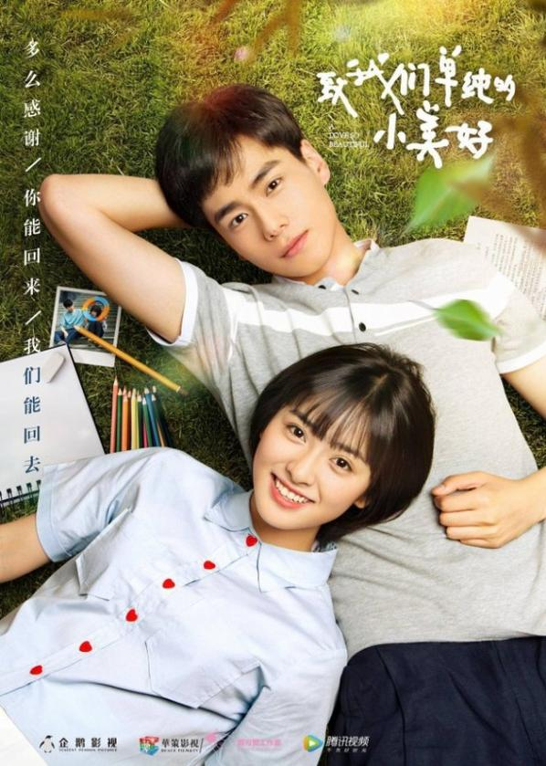 A Love So Beautiful drama chinois