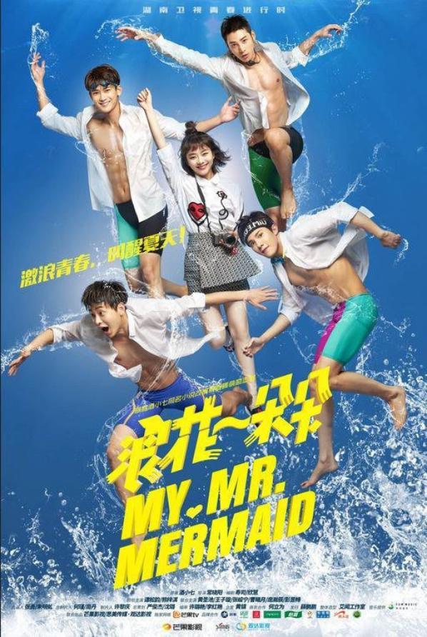My Mr. Mermaid drama chinois