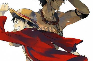 Cour Luffy cour...