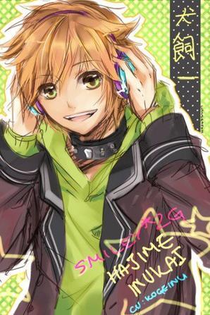 Kogeinu (Nico Nico Singer)