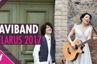"-- "" NAVIBAND "" -- -- Eurovision "" Année 2 017 "" --"
