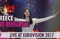 "-- "" Demy "" -- -- Eurovision "" Année 2 017 "" --"