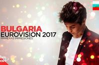 """-- """" Kristian Kostov """" -- -- Eurovision """" Année 2 017 """" --"""