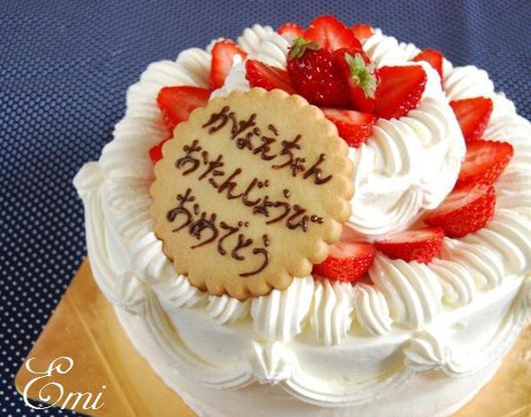 Gâteaux d'Anniversaire Japonais ! *Q* I like