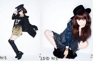 Mode et encore Mode !!!