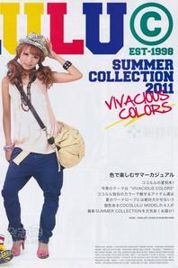 Magazine Cocolulu