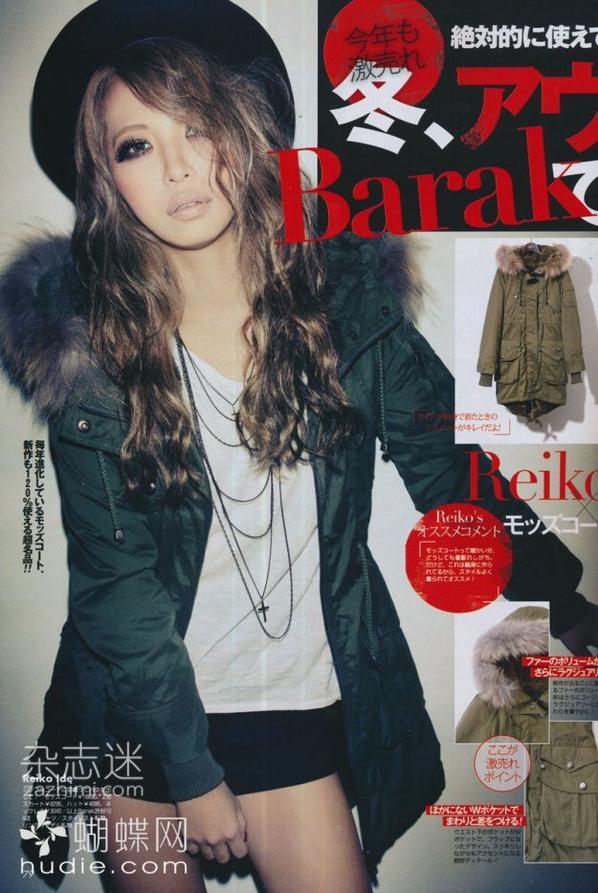 Blenda Magazine