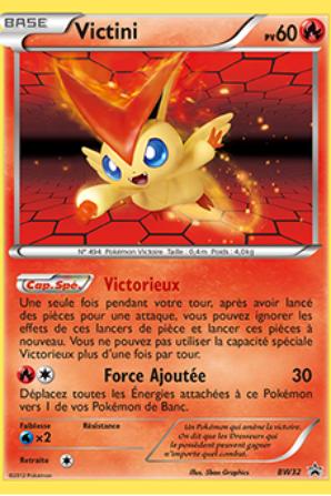 images pokemon