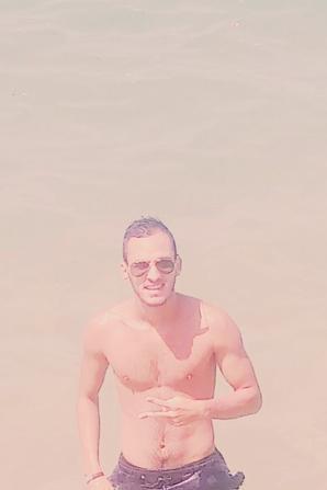 OUALIDIA BEACH