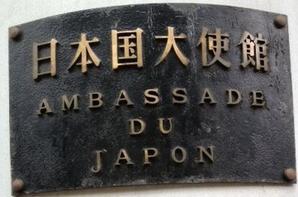 Ambassade du Japon
