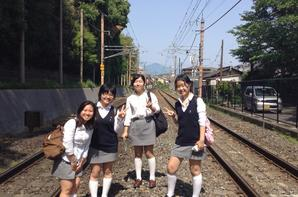 school trip 13&14 may
