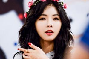 Hyuna <3 #2