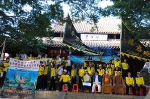 Hung Gar Chiu's Familly