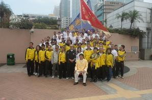 International Chiu  chi  Ling    Hung  Gar   Association  World  H.Q.  USA