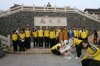 nternational    Chiu  chi  Ling   Hung  Gar  Kung fu