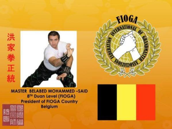 International    Chiu  chi  Ling   Hung  Gar  Kung fu  Belgium Branch