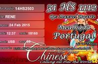 QSL HS4