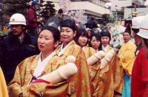 La fete du penis au japon