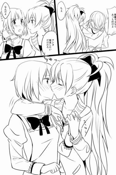 Madoka Magica couple #3 (doujinshi ^^ )