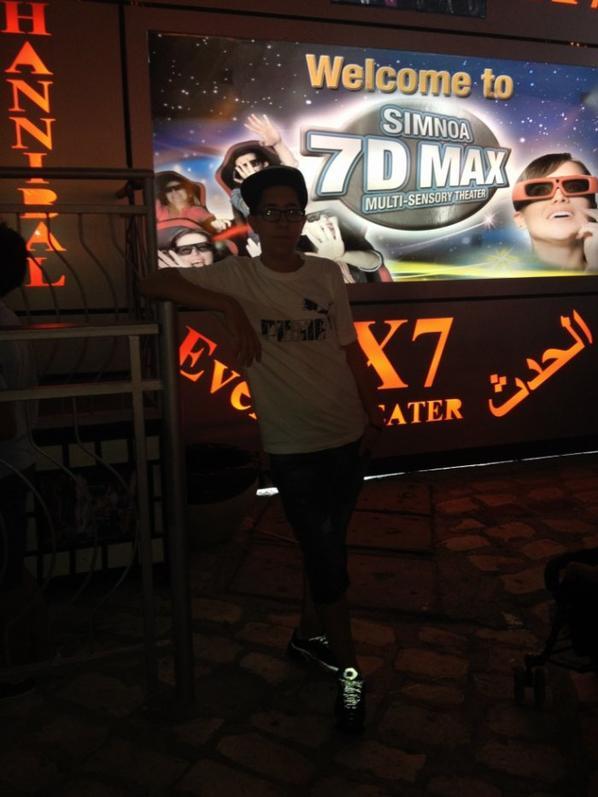 Cinéma 7D <3