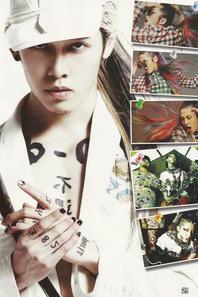 Asian Pop n°3