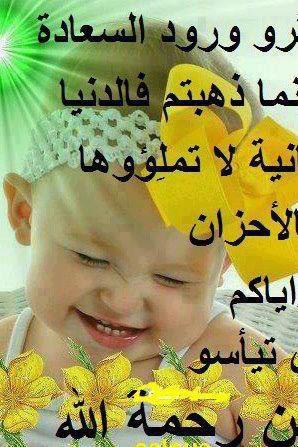 khoya ou sahbi rabi m3ak kho