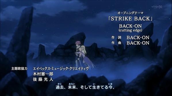 Fairy Tail épisode 189 Grand pas vers le Gruvia ! Et petit moment Nalu... ♥