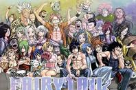 Image de la guilde Fairy Tail