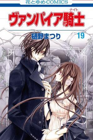 NEWS Vampire Knight Tome 19
