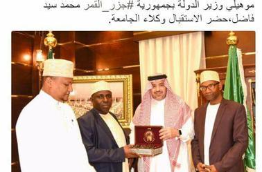 Fazul gagne le gros lot en Arabie Saoudite.