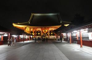 1er Juin: Tokyo Tower, Roppongi