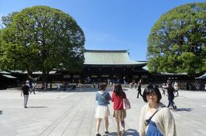 2 Juin : Harajuku
