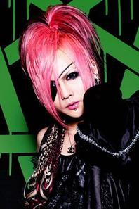 Koichi/恋