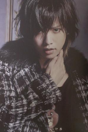 Hiroto/ヒロト  - HEAVEN'S DOOR Pamphlet [Alice Nine]