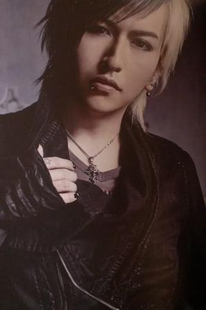 Tora/虎  - HEAVEN'S DOOR Pamphlet [Alice Nine]