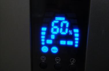 l'humidificateur est de sortie.