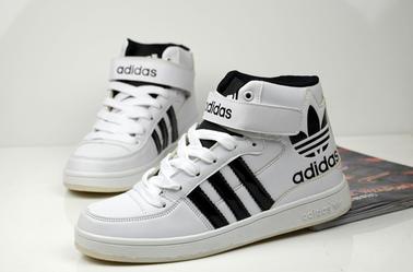 Chaussures Adidas à 60 euros