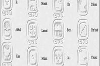 Runes Magique 2eme partie