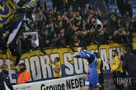 Maillot porté par Franck Honorat le 07/02/2017 contre Auxerre.