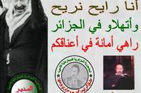Souvenir  du President  Houari BOUMEDIENNE